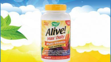 صورة أفضل حبوب فيتامينات للجسم والبشرة